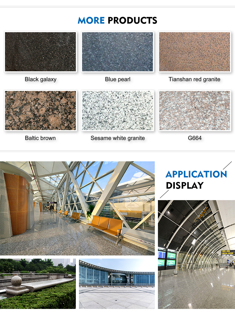 granite 详情页设计.jpg