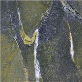 Buy Avocatus Granite Blocks or Slabs