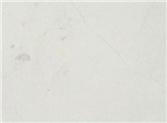 Buy Bellagio Limestone, Light Cream Mexican Limestone