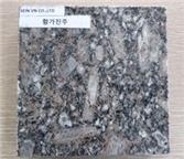 Buy Pearl Brown Granite Slabs