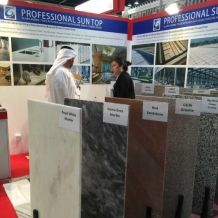 Middle East Stone Fair 2016