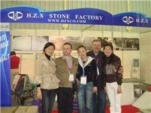 Xiamen Stone Fair 2008