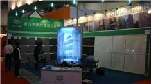 Xiamen Stone Fair 2010