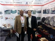 Xiamen Stone Fair 2017