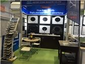 IBS & KBIS 2017