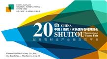 China (Nan an) Shuitou International Stone Exhibition 2019