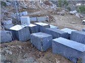 /picture201511/Quarry/201710/138970/black-swan-marble-bruno-perla-marble-quarry-quarry1-5015B.JPG
