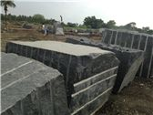 /quarries-5107/chamrajnagar-black-granite-quarry