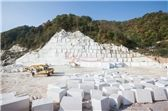 /quarries-3890/audi-snow-white-marble-quarry