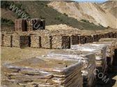 /picture201511/Quarry/20175/119620/piedras-rusticas-larolla-grande-cuarcita-multicolor-quarry1-4871B.JPG
