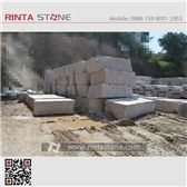 /picture201511/Quarry/20179/86272/lotus-red-marry-red-granite-rosy-pink-tianshan-fantasy-granite-slabs-tiles-anxi-rosa-spring-cherry-brown-coffee-china-xiaogan-sakura-xinjiang-quarry1-4994B.JPG
