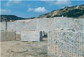 /picture201511/Quarry/20181/146519/juparaiba-granite-quarry-quarry1-5164B.JPG