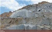 /picture201511/Quarry/20181/146519/verde-imperial-granite-quarry-brazil-imperial-green-granite-quarry1-5158B.JPG