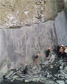 /picture201511/Quarry/20182/146430/bolei-jiangxi-black-slate-quarry-quarry1-5203B.JPG
