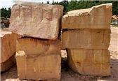 /picture201511/Quarry/20182/147386/rytlow-sandstone-quarry-quarry1-5209B.JPG