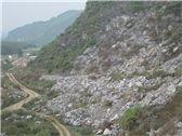 /picture201511/Quarry/20184/148669/vietnam-blue-stone-yen-lam-thanh-hoa-quarry-quarry1-5296B.JPG
