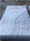 /picture201511/Quarry/20184/66481/antiqued-wooden-vein-marble-black-wooden-marble-quarry-quarry1-5301B.PNG