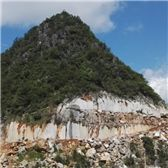/picture201511/Quarry/20186/149873/ocean-heart-blue-grey-marble-ocean-blue-grey-marble-quarry-quarry1-5383B.JPG