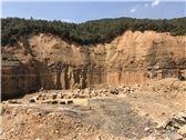 /picture201511/Quarry/20186/149873/tobacco-rainbow-sandstone-quarry-quarry1-5385B.JPG