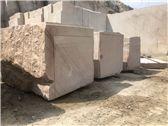 /picture201511/Quarry/20187/120568/sivakasi-gold-granite-sivakasi-pink-sivakasi-brown-granite-quarry-quarry1-5443B.JPEG