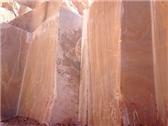 /picture201511/Quarry/20187/150899/esperanza-tropical-onyx-naranja-onyx-quarry-quarry1-5452B.PNG