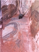 /picture201511/Quarry/20187/150899/vulcano-ruby-onyx-rojo-vulkano-onyx-quarry-quarry1-5451B.PNG