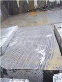 /picture201511/Quarry/20187/59959/kenya-black-marble-quarry-quarry1-5432B.JPG