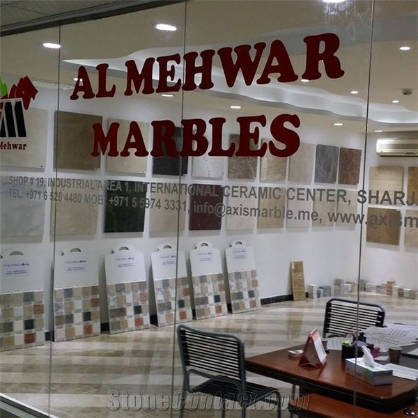 Al Mehwar Marbles - Stone Supplier