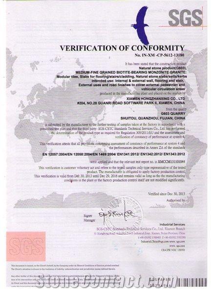 G603 Certificate
