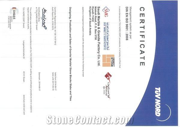 DIN EN ISO 9001 : 2008