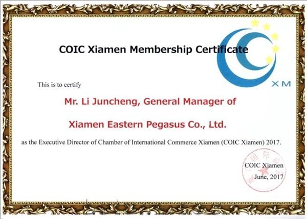 COIC Xiamen Membership Certificate