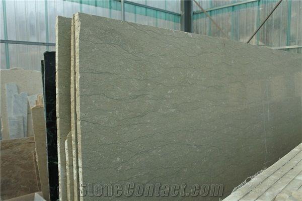 Sejong Inc  - Stone Supplier