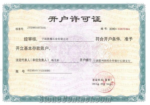 Account opening permit