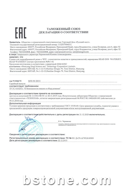ECA 宣告