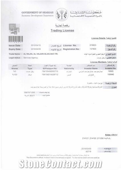 Sharjah Trading License