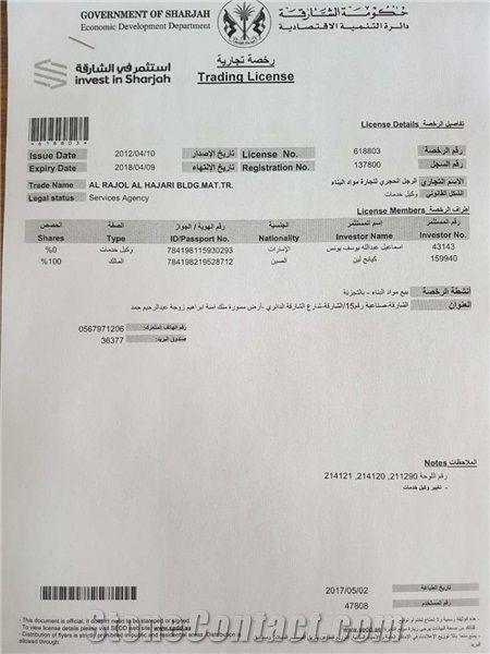 UAE Sharjah Trading License