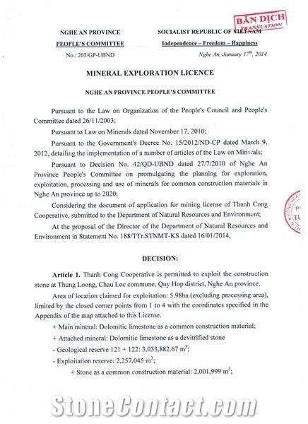 mineral exploration license