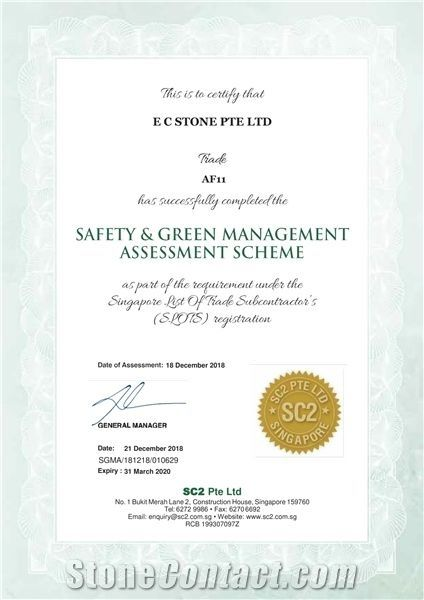 Safety & Green Management Certificate