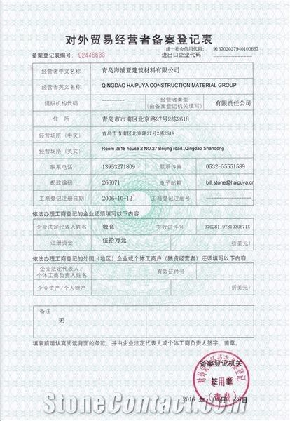 the registration form for foreign trade manager