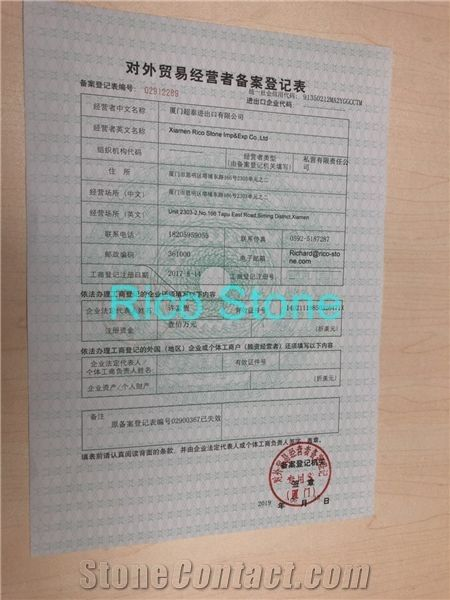 International Trade Registration Form